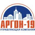 """ООО """"Аргон 19"""""""